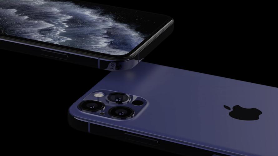 iPhone 12で新色登場か!