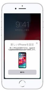 Apple公式サイト画像