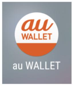 au WALLETアプリを起動する