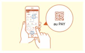 メニューバーから「au PAY」をタップ