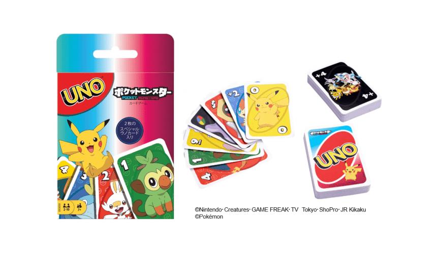 カビゴンやゲッコウガも!「ウノ ポケットモンスター」が2月上旬に発売!