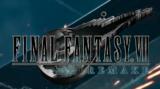 【FF7R】全世界待望のゲームの体験版が配信!