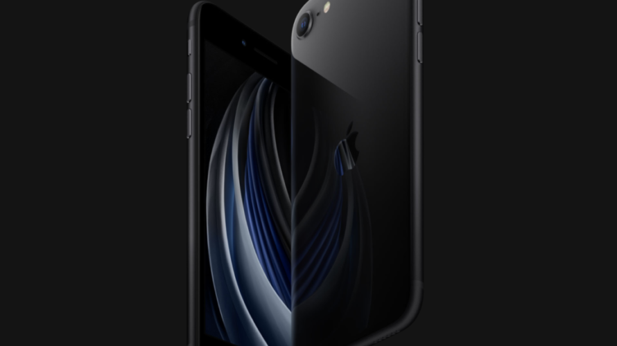 「iPhone SE2 Plus」!?超気になる仕様です!!