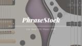 【Phrasestock】ギター/ベース上達に役立つアプリをご紹介!!