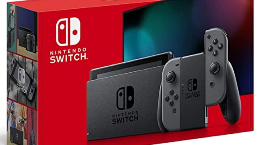 【早い者勝ち!】AmazonでNintendo Switch販売再開