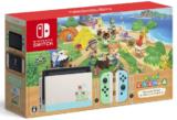 [5/18~5/25 抽選期間]Nintendo Switch あつまれ どうぶつの森セットをマイニンテンドーストアで抽選販売