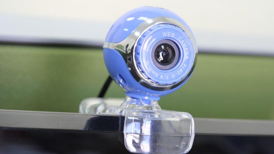 【ZOOMや映像配信に!】使いやすい便利なWEBカメラ10選