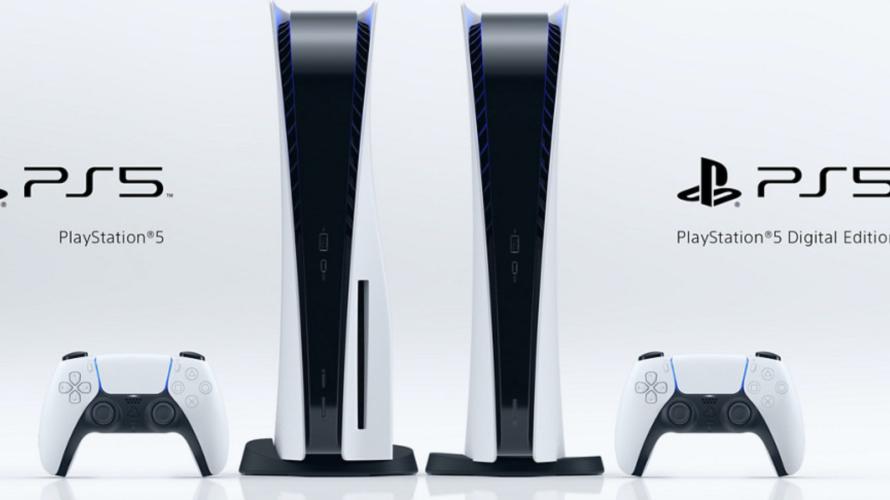 【遂に発表】PS5のデザインとゲームタイトルを公開!