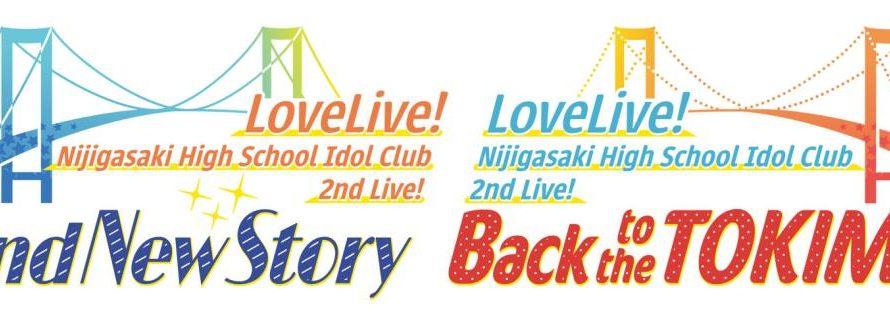 [オフィシャルグッズ事前通販が受付中:6月24日(水)23:59]ラブライブ!虹ヶ咲学園スクールアイドル同好会 2nd Live! Brand New Story / Back to the TOKIMEKI