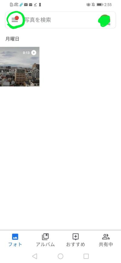 画像に alt 属性が指定されていません。ファイル名: W400Q75_S__2121776.jpg