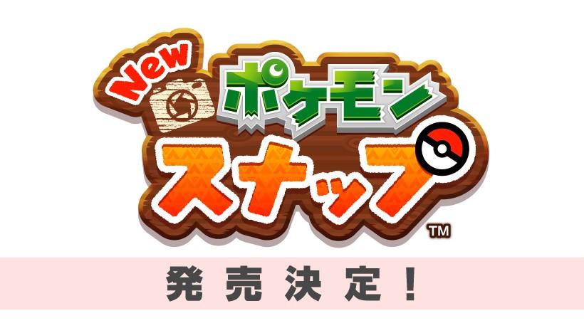 New ポケモンスナップが、Nintendo Switchで発売決定