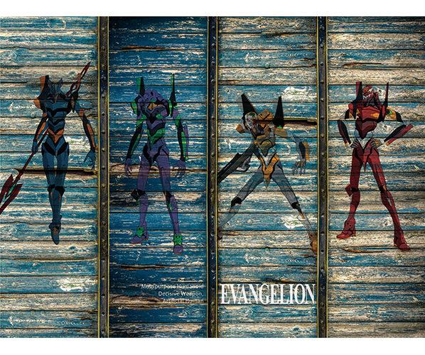 [2020年07月16日発売]『友安製作所』貼って剥がせる エヴァンゲリオン×エディオン オリジナル壁紙 ブルーボード