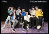 【au限定】BTSコラボモデル「Galaxy S20+ 5G BTS Edition」を9月上旬発売!