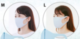 [Amazonで予約受付中]100回洗濯しても崩れない、東京西川の洗えるマスク