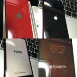 【見落としがちなポイントも解説!】LINEモバイルユーザーがiPhone 6sからiPhone SE(第2世代)へPCを使ってデータ移行してみた